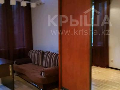 4-комнатная квартира, 200 м², 2/5 этаж помесячно, Омаровой 27 за 500 000 〒 в Алматы, Медеуский р-н — фото 5