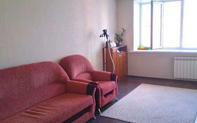 2-комнатная квартира, 57 м², 10/10 этаж, Сейфуллина 5 за 18.8 млн 〒 в Нур-Султане (Астане), Сарыарка р-н