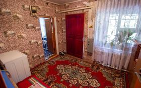 3-комнатный дом, 75 м², 5 сот., Мкр Гарышкер 5 за 11.2 млн 〒 в Талдыкоргане