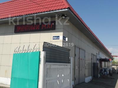 Магазин площадью 56 м², проспект Абая 39Б за 350 〒 в Костанае