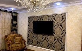 3-комнатная квартира, 118 м², 7/15 этаж, Ходжанова за 65 млн 〒 в Алматы, Бостандыкский р-н