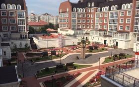 4-комнатная квартира, 160 м², 4/7 этаж помесячно, Саркырама 4/1 за 500 000 〒 в Нур-Султане (Астана), Есиль р-н