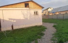 2-комнатный дом, 58 м², 8 сот., Жамбыла за 13.5 млн 〒 в Коянкусе