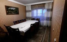 3-комнатная квартира, 88 м², 3/3 этаж, Спутник 1 — Сейфуллина за 13.5 млн 〒 в Капчагае