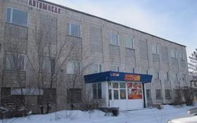 Помещение площадью 365.1 м², Транспортная 17 за ~ 26.8 млн 〒 в Павлодаре