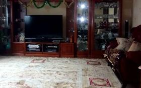 6-комнатный дом, 258 м², 14 сот., Абая 11 за 124 млн 〒 в Бесагаш (Дзержинское)