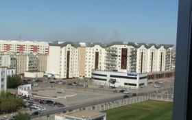 2-комнатная квартира, 63 м², 8/9 этаж, Мкр Сары Арка 40 за 27 млн 〒 в Атырау