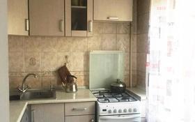 3-комнатная квартира, 57 м², 3/5 этаж помесячно, Жумалиева — Кабанбай Батыра за 150 000 〒 в Алматы, Жетысуский р-н