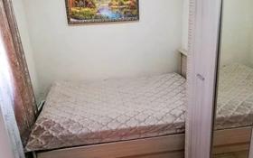 3-комнатный дом, 62 м², 6 сот., Пограничная 111 за 6.9 млн 〒 в Усть-Каменогорске