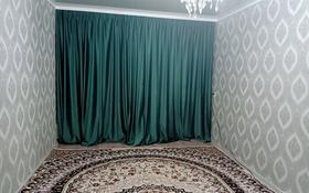2-комнатная квартира, 43.4 м², 4/5 этаж, Ғарышкерлер за 8.5 млн 〒 в Жезказгане