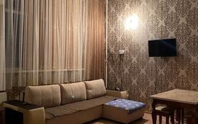 2-комнатная квартира, 56 м², 2/7 этаж посуточно, Толе би — Айтиева за 10 000 〒 в Таразе
