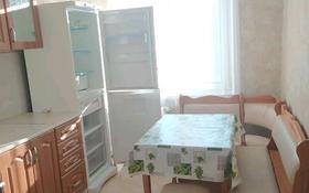 2-комнатная квартира, 54 м², 2/6 этаж, улица Жамбыла 177 за 12.8 млн 〒 в Кокшетау