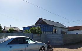 4-комнатный дом, 100 м², Полярная 8 за 7 млн 〒 в Жайреме