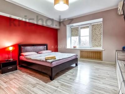 1-комнатная квартира, 37 м², 4/5 этаж посуточно, Маметовой 22 — Панфилова за 10 000 〒 в Алматы, Алмалинский р-н — фото 2