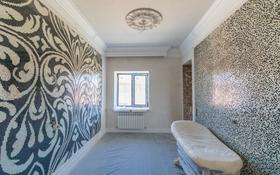 9-комнатный дом, 1200 м², 30 сот., Ивана Панфилова за 900 млн 〒 в Нур-Султане (Астана), Алматы р-н