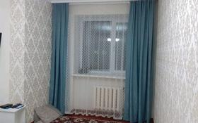 1-комнатная квартира, 30 м², 2/5 этаж, Лесная Поляна 21 за 8.5 млн 〒 в Косшы