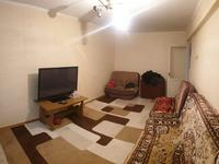 3-комнатная квартира, 65 м², 2/5 этаж, Астана 16/1 за 17.5 млн 〒 в Усть-Каменогорске