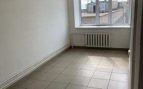 Офис площадью 13.3 м², Сатпаева 46 за 30 000 〒 в Павлодаре