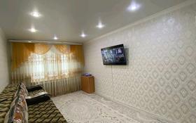 4-комнатная квартира, 108 м², 1/5 этаж, 8-й микрорайон 31 за 21 млн 〒 в Темиртау
