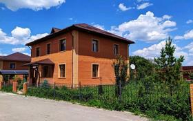 4-комнатный дом, 240 м², 6 сот., Шестой километр 17 — Коттеджный городок Аскартау за 65 млн 〒 в Алматинской обл.