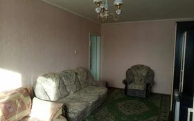 2-комнатная квартира, 48 м², 4/5 этаж помесячно, Кравцова 3/1 за 100 000 〒 в Нур-Султане (Астана), р-н Байконур
