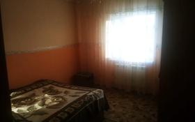 2-комнатный дом, 60 м², 8 сот., Пос.Косозен за 8 млн 〒