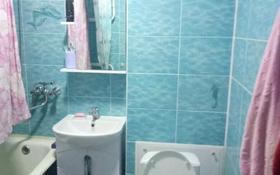 2-комнатная квартира, 48 м², 2/5 этаж, проспект Сатпаева 24 за 20 млн 〒 в Усть-Каменогорске