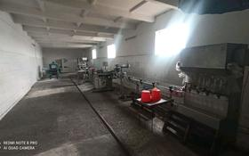Завод 3.9 га, ЧЕРНОВОД за 450 млн 〒 в Шымкенте
