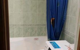5-комнатная квартира, 82.5 м², 6/6 этаж, Алтынсарина 236 за 15 млн 〒 в Костанае
