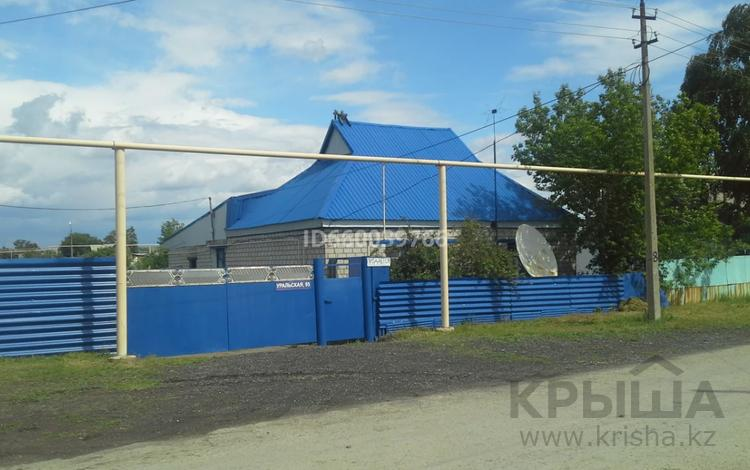4-комнатный дом, 100 м², 15 сот., Уральская 95 за 5.5 млн 〒 в Лисаковске