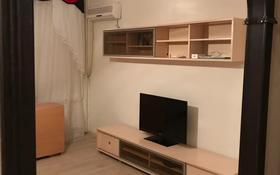 4-комнатная квартира, 80 м², 6/9 этаж, Абая 49/2 за 18.5 млн 〒 в Экибастузе