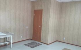 Здание, площадью 30 м², Майлина 2б — Дощанова за 10 млн 〒 в Костанае