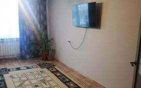 2-комнатная квартира, 52.4 м², 3/5 этаж, Боровская улица 111 за 11.7 млн 〒 в Щучинске