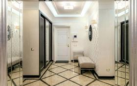 4-комнатная квартира, 220 м², 5/19 этаж помесячно, Туран 5 за 500 000 〒 в Нур-Султане (Астана)