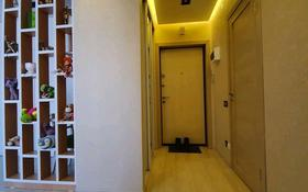 1-комнатная квартира, 38 м², 7/14 этаж, Бектурова 4в — Туран и Керей Жанибек хандар за 17 млн 〒 в Нур-Султане (Астана), Есиль р-н