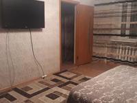 2-комнатная квартира, 46 м², 3/3 этаж посуточно