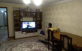 4-комнатный дом, 150 м², 10 сот., Макатаева за 12 млн 〒 в