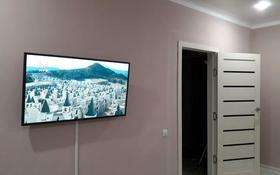 1-комнатная квартира, 50 м², 4/9 этаж посуточно, Акана Серэ — Темирбекова за 8 000 〒 в Кокшетау