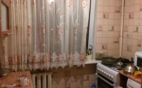 2-комнатная квартира, 43 м², 3/4 этаж, мкр №3, №3 мкр. 4 за 16.5 млн 〒 в Алматы, Ауэзовский р-н