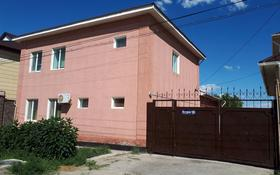 9-комнатный дом, 300 м², 8 сот., Астана 100 за 50 млн 〒 в