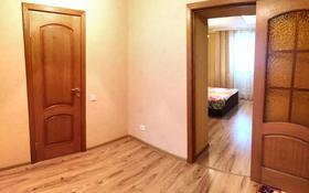 2-комнатная квартира, 80.5 м², проспект Сарыарка — Кенесары за 28 млн 〒 в Нур-Султане (Астане), Сарыарка р-н