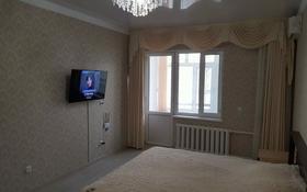 1-комнатная квартира, 54 м², 2/9 этаж, мкр. Алмагуль 15 за 13 млн 〒 в Атырау, мкр. Алмагуль