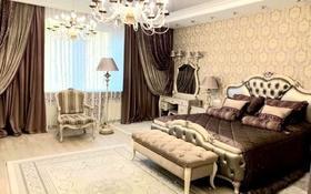 3-комнатная квартира, 130 м² помесячно, мкр Самал-2, Аль-Фараби 21 — Желтоксан за 950 000 〒 в Алматы, Медеуский р-н
