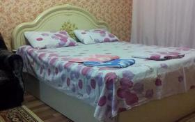 1-комнатная квартира, 55 м², 2/12 этаж посуточно, Тамерлановское шоссе 1а за 4 500 〒 в Шымкенте, Абайский р-н