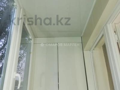 2-комнатная квартира, 43 м², 3/4 этаж, мкр №2, Куанышбаева за 16 млн 〒 в Алматы, Ауэзовский р-н — фото 10