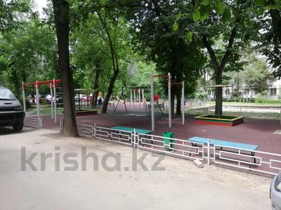 2-комнатная квартира, 43 м², 3/4 этаж, мкр №2, Куанышбаева за 16 млн 〒 в Алматы, Ауэзовский р-н — фото 11