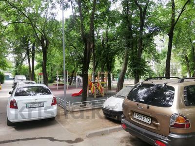 2-комнатная квартира, 43 м², 3/4 этаж, мкр №2, Куанышбаева за 16 млн 〒 в Алматы, Ауэзовский р-н — фото 12