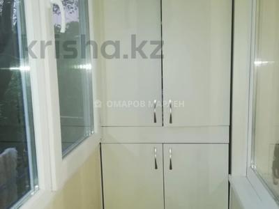 2-комнатная квартира, 43 м², 3/4 этаж, мкр №2, Куанышбаева за 16 млн 〒 в Алматы, Ауэзовский р-н — фото 5