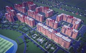 3-комнатная квартира, 120.5 м², 5/9 этаж, Береке 104 за 25.9 млн 〒 в Костанае