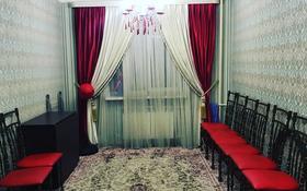 4-комнатная квартира, 100 м², 1/3 этаж, Гарышкер 7 за 25 млн 〒 в Талдыкоргане